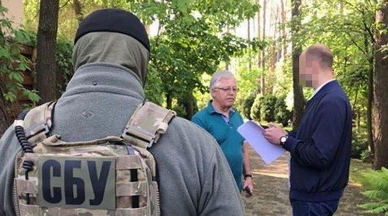 СБУ провела слідчі дії у керівників компартії (оновлено та додано інформацію) (фото)