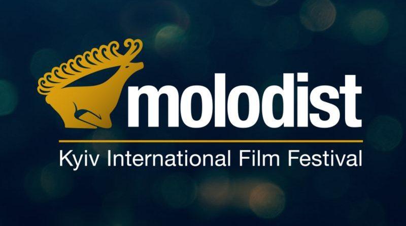 Президент привітав учасників та гостей з відкриттям Київського міжнародного кінофестивалю «Молодість» (тізер)