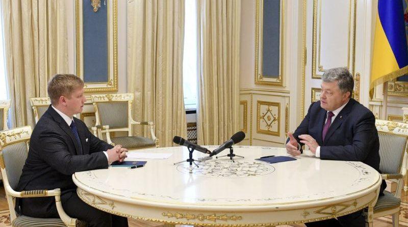 Петро Порошенко провів зустріч із Головою правління НАК «Нафтогаз України» Андрієм Коболєвим (фото, відео)