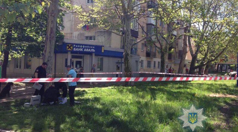 Поліція встановлює обставини стрілянини в Одесі (фото, відео)