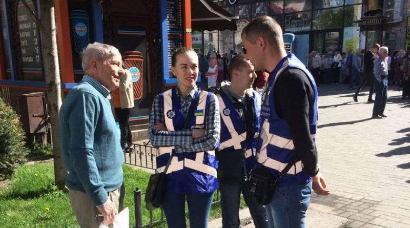 У Києві поліція забезпечує правопорядок під час масових заходів (фото, відео)