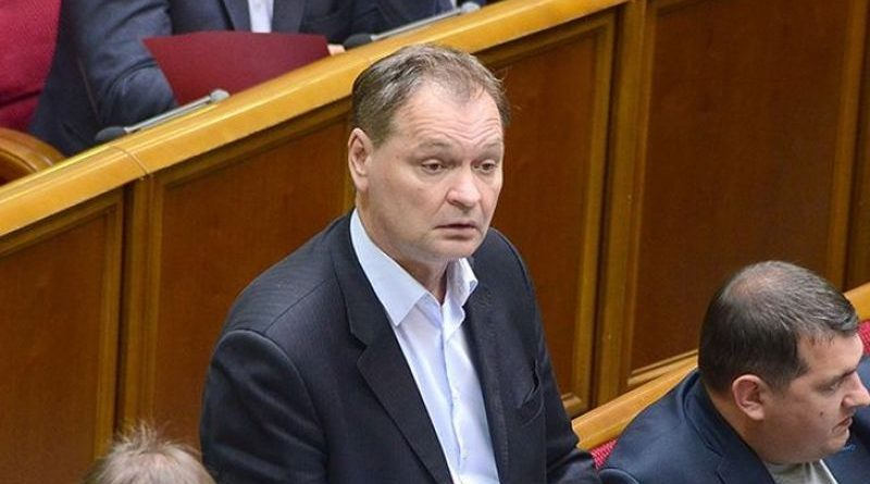 ГПУ просить ВРУ надати згоду на притягнення до кримінальної відповідальності нардепа О. Пономарьова