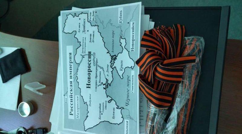 СБУ проводить обшуки в київському офісі інтернет-видання «РІА Новини Україна» (фото, відео, брифінг)