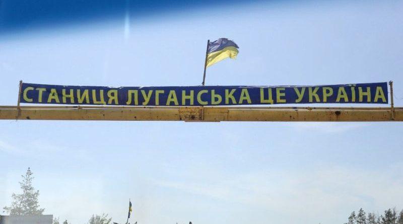 МВС працює над відновленням інфраструктури правоохоронного сервісу та безпеки на Донбасі (фото, відео)