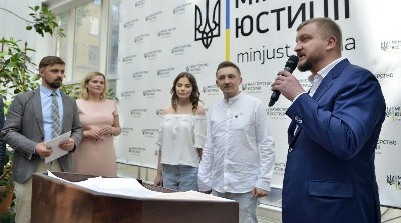 Павло Петренко провів урочисту реєстрацію шлюбу в Мін'юсті (фото)