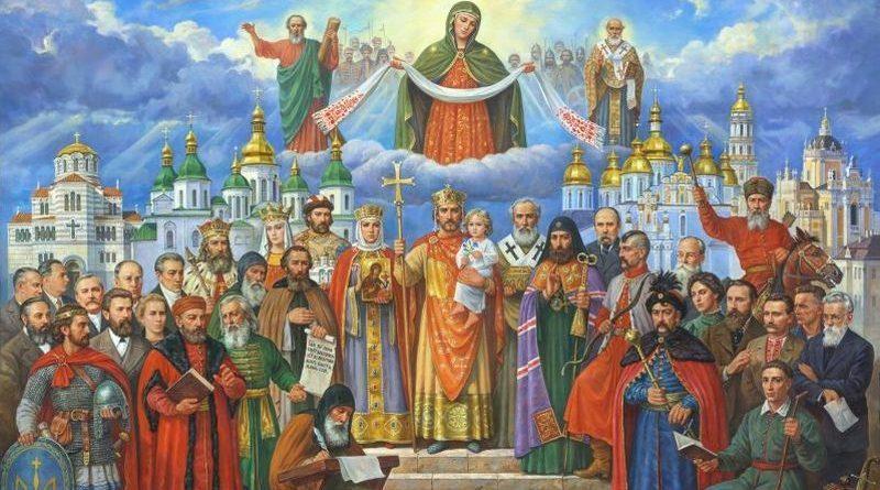 «Українська держава понад усе!» – це не їх гасло