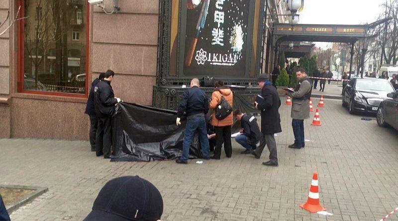 Прокуратура Києва завершила розслідування за фактом вбивства екс-депутата Держдуми РФ Дениса Вороненкова