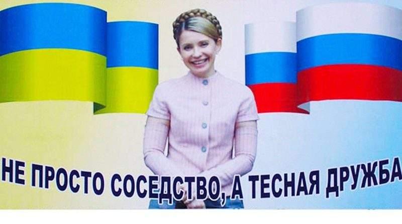"""Президентський рейтинг: Тимошенко - перша, Гриценко - другий, Бойко - на третьому місці, - Соціологічна група """"Рейтинг"""" - Цензор.НЕТ 9116"""