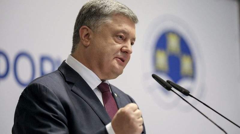 Президент взяв участь у XIV Українському муніципальному форумі (фото, відео)