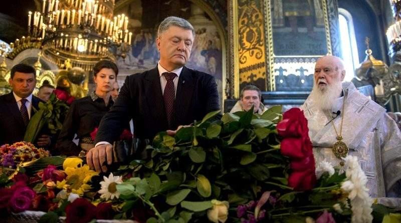Президент попрощався з поетом Іваном Драчем (фото)