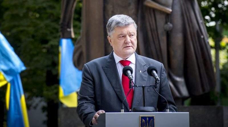 Виступ Президента України з нагоди 22-ї річниці Конституції України (фото, відео)