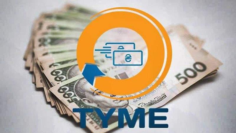 """Національний банк скасував реєстрацію міжнародної платіжної системи """"TYME"""""""