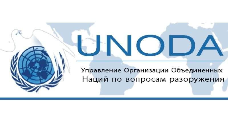 Читая реестр обычных вооружений ООН
