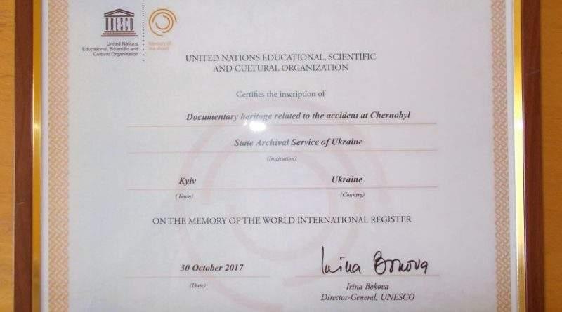 Документи архіву Міноборони, пов'язані з аварією на ЧАЕС, включені до реєстру програми ЮНЕСКО «Пам'ять Світу»