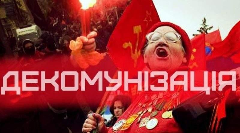 Комітет Верховної Ради підтримує перейменування Дніпропетровської та Кіровоградської областей