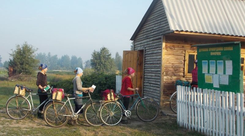 На українсько-білоруському кордоні з 1 липня розпочнеться сезонний пропуск громадян для збору дикоросів (фото)