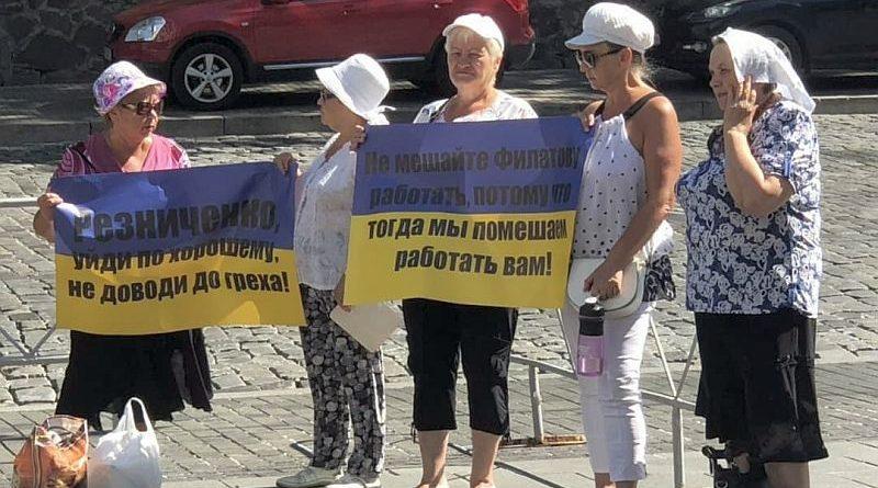 Бабушки во грехе