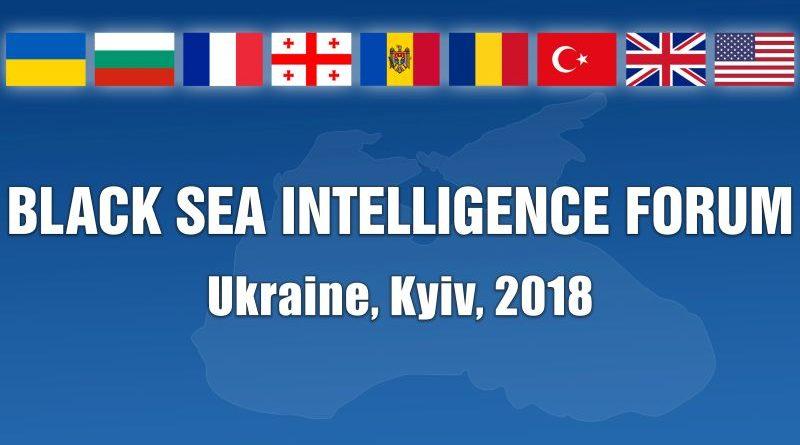 У ГУР МО України відбулася багатостороння зустріч керівників воєнних розвідок регіону (фото)