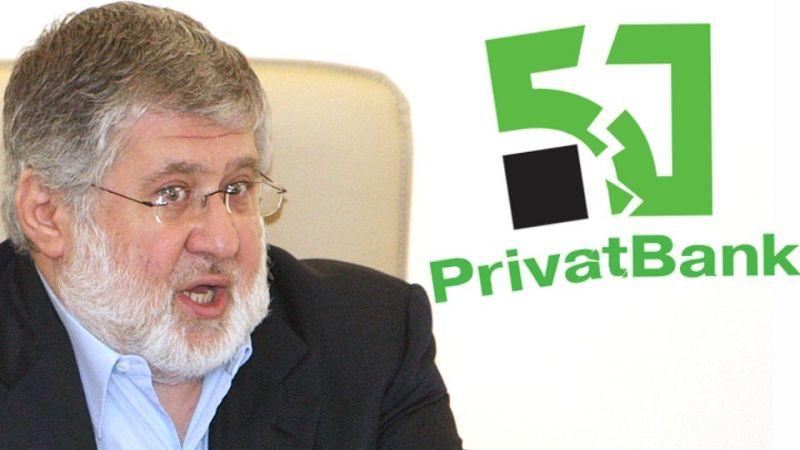 НБУ подав нові судові позови у Швейцарії та Україні проти колишнього акціонера Приватбанку Ігоря Коломойського