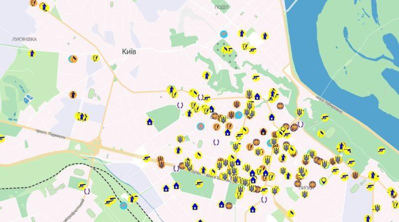 Місця пам'яті Української революції 1917-1921 років віднайдуть у всіх областях України (фото, карта)
