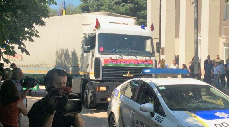 Уряд Біларусі доставив гуманітарну допомогу до Донецької та Луганської областей (фото)