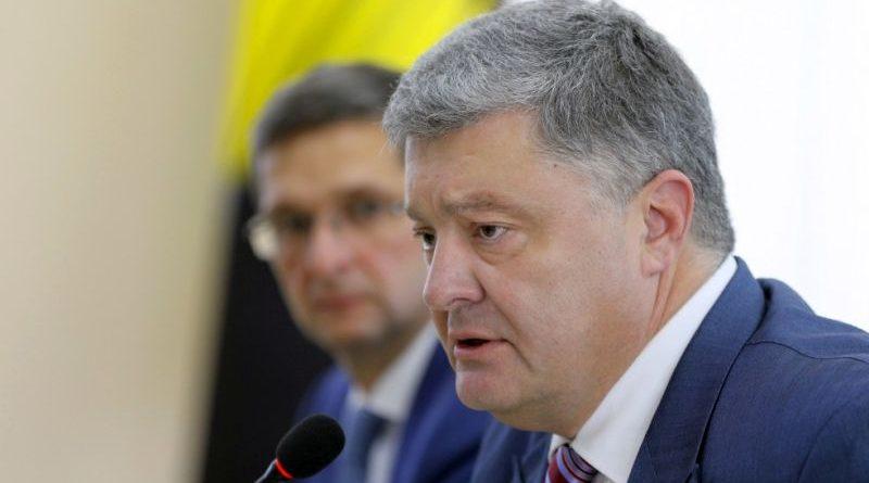Робоча поїздка Президента на Донеччину (фото, відео)