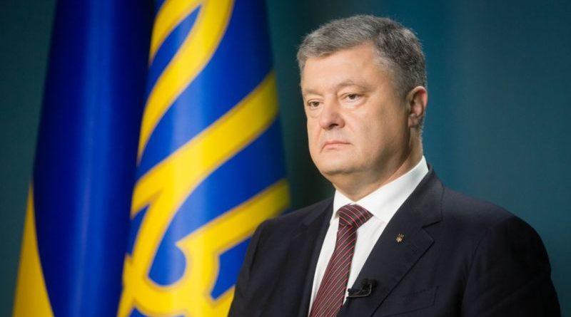 Президент вніс як невідкладний законопроект про утворення антикорупційного суду на розгляд Верховної Ради