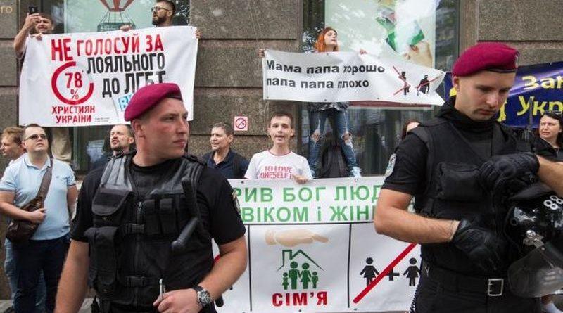 КиївПрайд і націоналісти