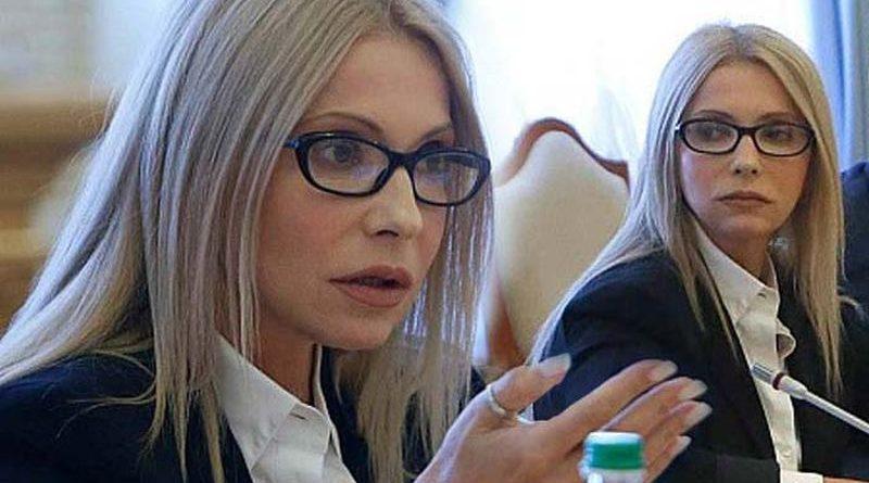 Юлия Владимировна ждёт ваши вопросы