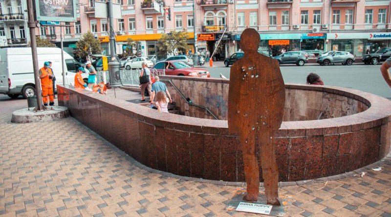 У Києві презентували проект «Війна поруч» (фото)