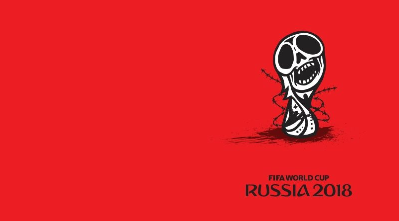 Правильні плакати про ЧС-2018 в Росії