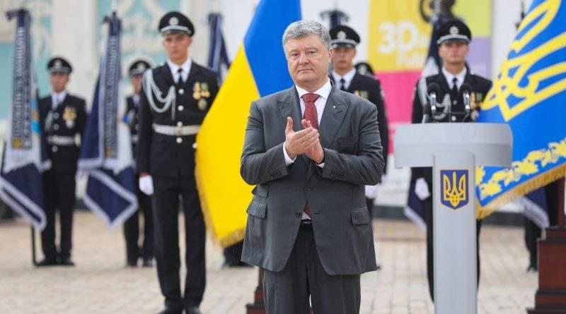 Президент взяв участь в урочистостях з нагоди Дня Національної поліції України (фото, відео)