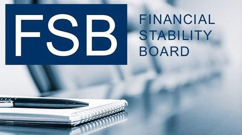 Україна приєдналася до Європейської регіональної консультативної групи при Раді з фінансової стабільності