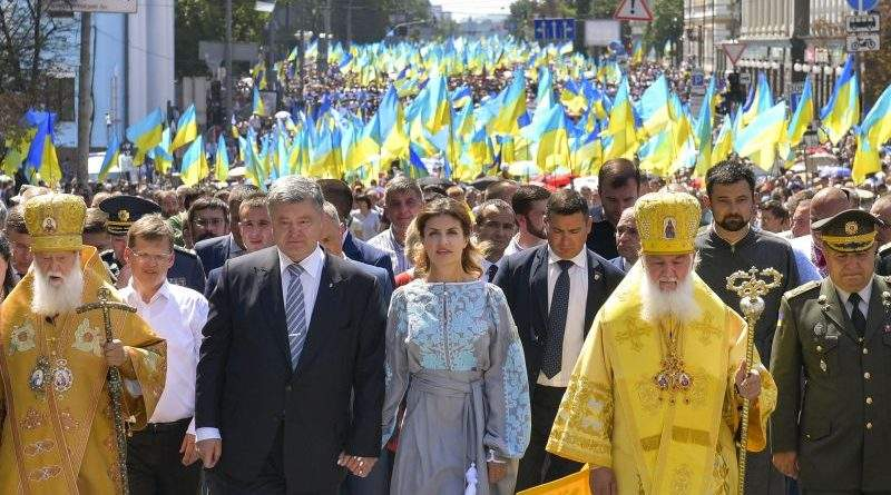 Президент взяв участь в урочистостях з нагоди 1030-річчя з Дня хрещення Київської Русі-України (фото, відео)