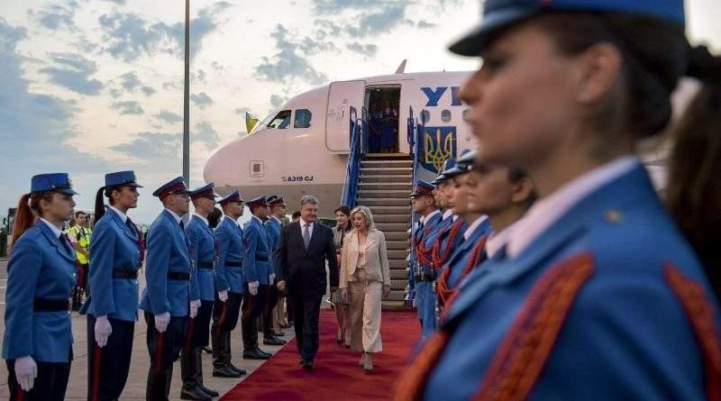 Розпочався офіційний візит Президента України до Республіки Сербія