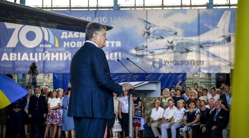 Президент взяв участь в заходах з нагоди 70-ї річниці від дня утворення ДП «Завод 410 ЦА» (фото, відео)