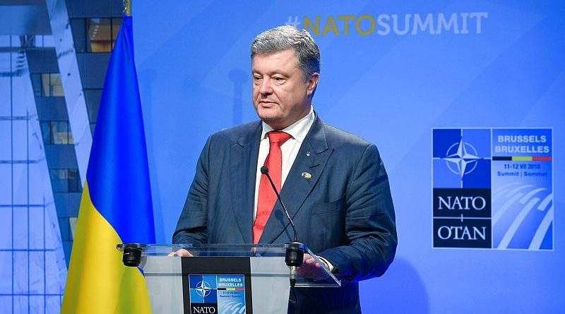 Прес-конференція Президента України за підсумками Саміту НАТО в Брюсселі (фото, відео)