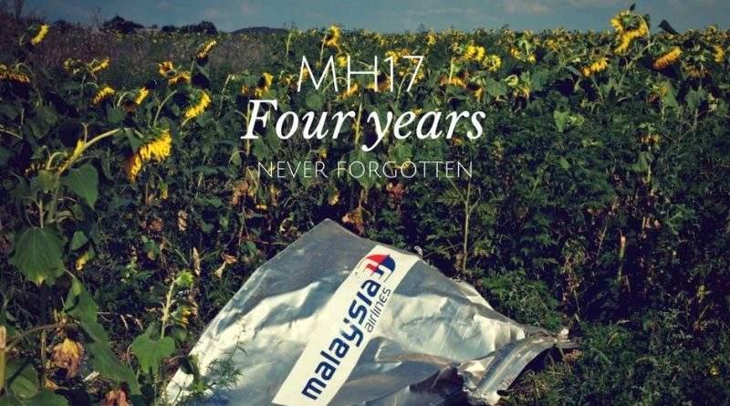 Сегодня четыре года трагедии MH17...