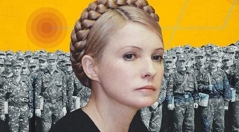 Почему Вона вспомнила про ветеранов АТО?