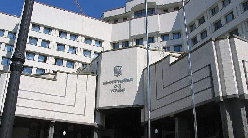 КСУ ухвалив Рішення, яким відновив соціальні гарантії постраждалим внаслідок Чорнобильської катастрофи