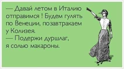 Мітинги проти підвищення пенсійного віку відбулись сьогодні у багатьох містах Росії - Цензор.НЕТ 4351