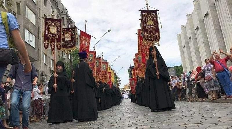 1030 років тому не було ніякого хрещення Московії