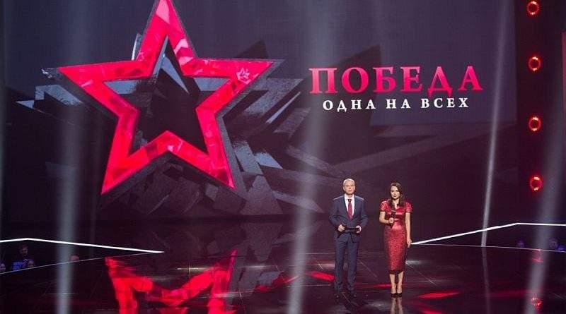 Телеканал «Інтер» має сплатити понад 4 млн. гривень штрафу за розпалювання ворожнечі в ефірі 9-го травня