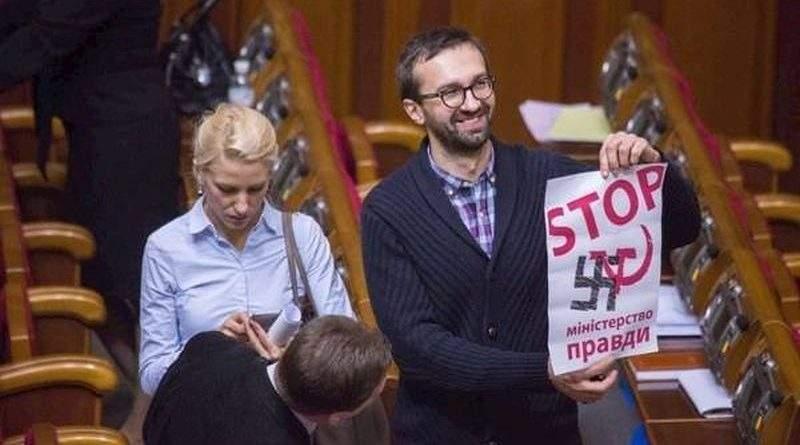 Свобода слова – Україна мусить зникнути?