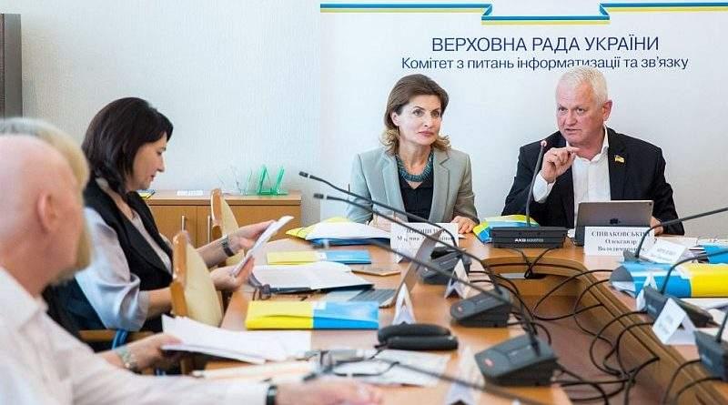 Комітет ВРУ підтримав законопроект щодо розвитку інклюзії на різних рівнях освіти, ініційований Мариною Порошенко