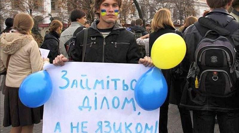 Stand Up Battle Кремля