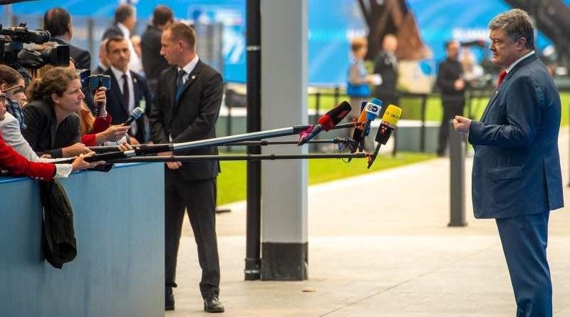 Зустрічі Петра Порошенка в рамках Саміту НАТО (фото)