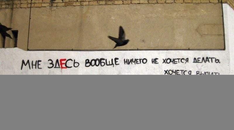 Дорогой Владимир Борисович...