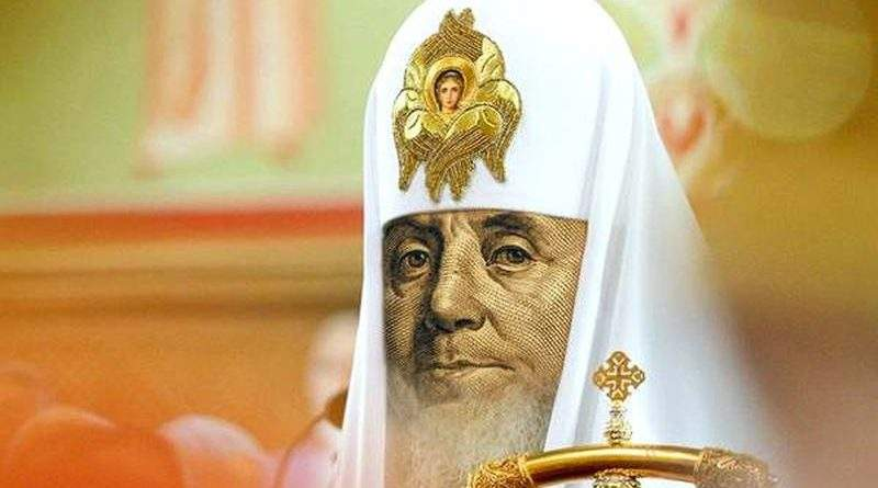 Суд конфіскував майже півтора мільйона гривень, які священик Києво-Печерської лаври намагався перевезти до Росії