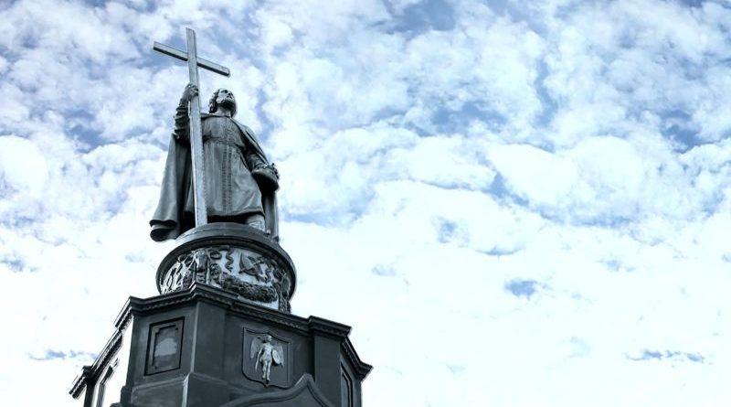 «Піди-но в Руську землю, до Києва» ©